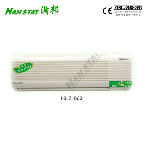 HB-Z-B60 Hanging type air disinfection machine