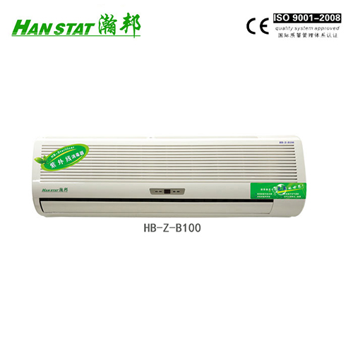 HB-Z-B100 Hanging type air disinfection machine