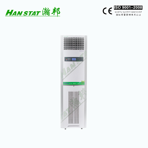 HB-Z-G120 Cabinet type air disinfection machine